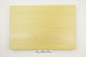 【青森ひば まな板 一枚板】 【木製・抗菌】青森ひば木のまな板は送料無料(横37cm縦25cm厚さ3.3cm)まな板の木目は全て異なります、お客様の木目のご要望にはお答え出来ませんのでご了承下