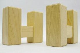 まな板 木 【まな板 自立 二個セット】(横10cm縦(高さ)8cm厚さ3.3cm)当店まな板、厚さ3.3cm専用タイプ、自立型二個セット