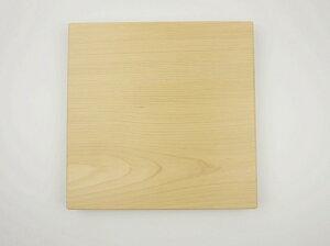 青森 ヒバ まな板 【青森 ヒバ まな板】 【木製・抗菌】【まな板】 産地直送の国産青森ひば真四角木のまな板は送料無料(27×27cm厚さ3.3cm)お届けするまな板の木目は全て異なります、木目
