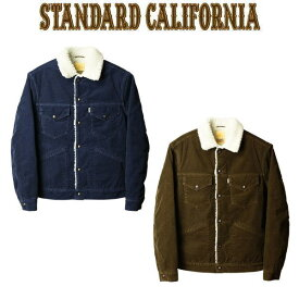 楽天スーパーセール特別価格!!SALE!! STANDARD CALIFORNIA [スタンダードカリフォルニア] SD CORDUROY BOA JACKET S997 Vintage Wash [NAVY,BROWN] コーデュロイボアジャケットS997ビンテージウォッシュ (ネイビー、ブラウン) AGA