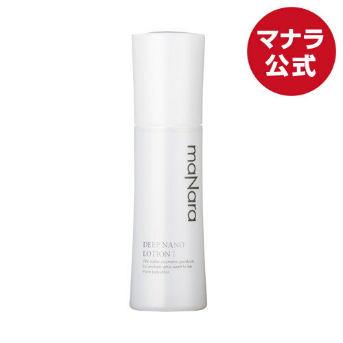 ディープナノローション 【マナラ公式ショップ楽天市場店】