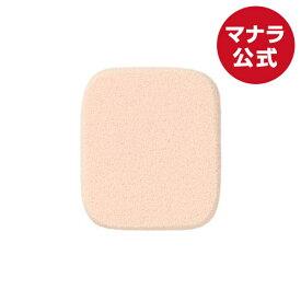 【マナラ公式】 パウダーファンデーション用スポンジ 約4.3cm×5.1cm×厚さ0.8cm MANARA