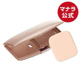 【マナラ公式】 パウダーファンデーションケース(スポンジ・布袋付) 約11.5cm×6.2cm×高さ1.2cm MANARA
