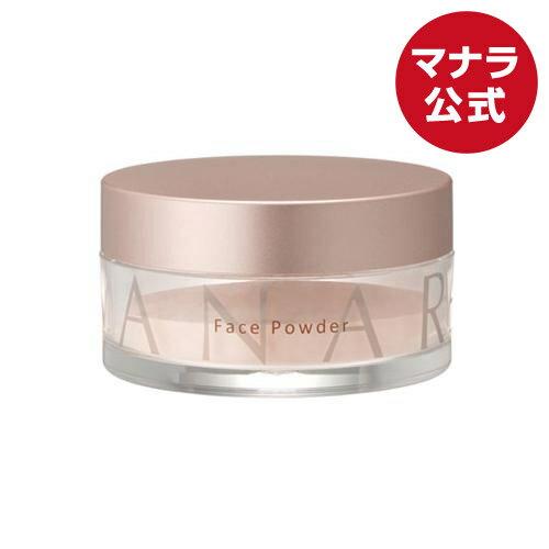 【マナラ公式】 フェイスパウダー(SPF23 PA+) 20g maNara