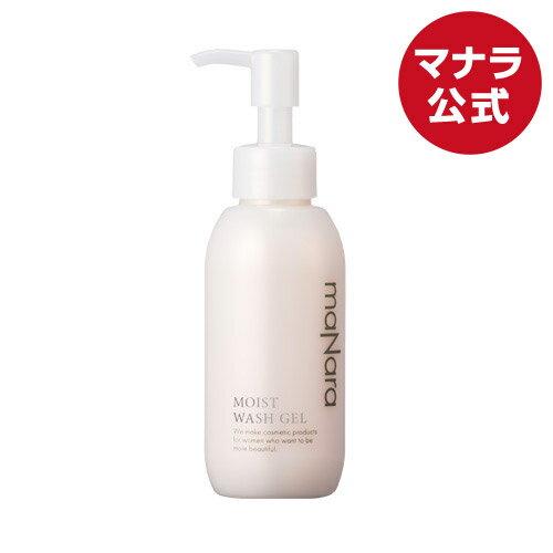 モイストウォッシュゲル 【マナラ公式ショップ楽天市場店】