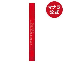 【マナラ公式】 ネイルケアエッセンス 3.6g MANARA