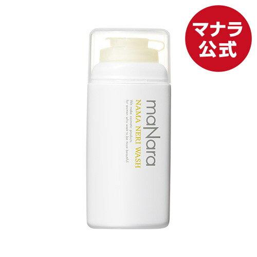 【マナラ公式】 生練り洗顔 60g maNara