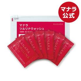 【マナラ公式】 ツルリナウォッシュ使い切り6包 0.75g×6包 MANARA