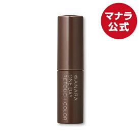 【マナラ公式】 ワンデーリタッチカラー10g MANARA