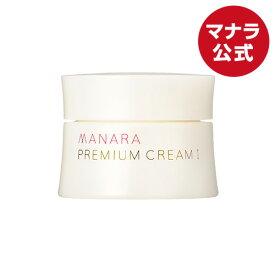 【マナラ公式】 プレミアムクリーム 30g MANARA