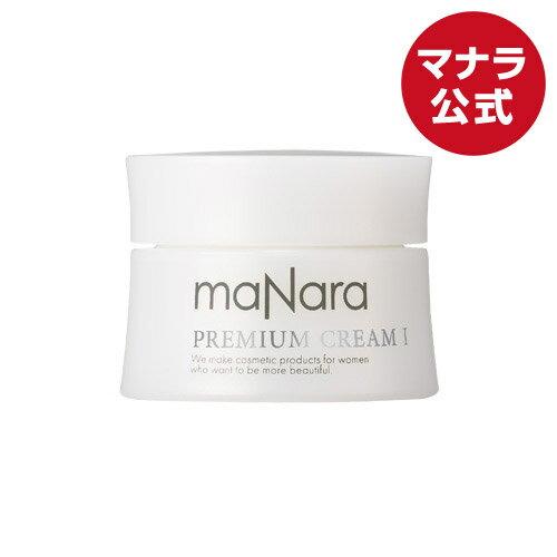 プレミアムクリーム 【マナラ公式ショップ楽天市場店】