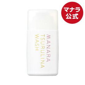 【マナラ公式】 ツルリナウォッシュ 45g MANARA