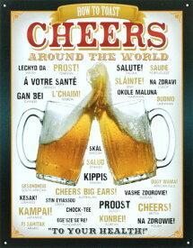 ブリキ看板 世界の乾杯!ビール Cheers Around The World Beer 約32cm×41cm ■ インテリア 雑貨 壁掛け ガレージ バー BAR