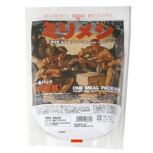【再入荷】ミリメシ 中華丼【ミリ飯 保存食品 アウトドア用品 非常食】