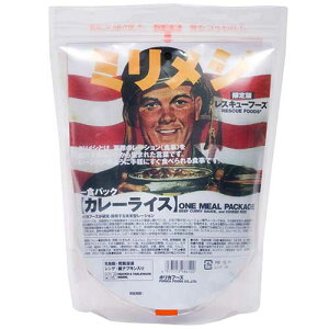 【再入荷】【大好評】ミリメシ カレーライス【ミリ飯 アウトドア 非常食】