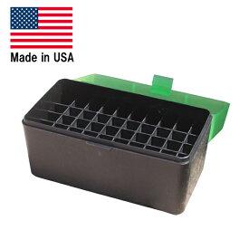 【再入荷】【アモケース】MTM 50発収納 弾薬ボックス(マグナム・ライフル弾)グリーン・ブラック(RLLD-50-16T)【アメリカ製(Made in USA)】