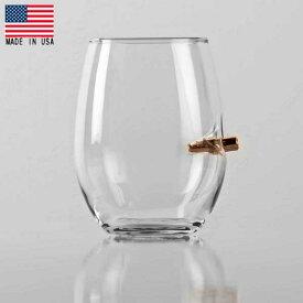 【ベンショット】 Benshot リアルバレット ワイングラス 15oz(.308口径) Made in U.S.A 【Ben shot バー bar キッチン雑貨 コップ】