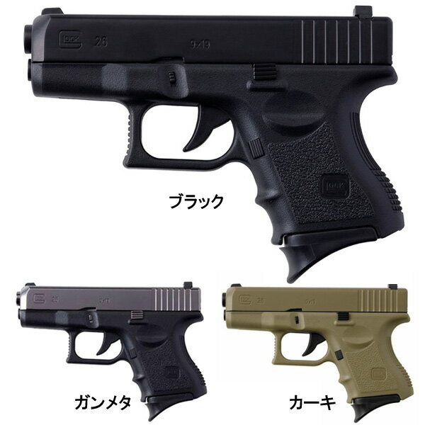 【ライター】グロック G26 灰皿付き ターボライター ブラック ガンメタ 【GLOCK ミリタリー 雑貨 銃 】