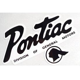 【ゼネラルモーターズ】【ステッカー シール】ポンティアック 筆記体 ロゴ デカール 約5.5cm×8cm 【GM Pontiac ステッカー サイン】