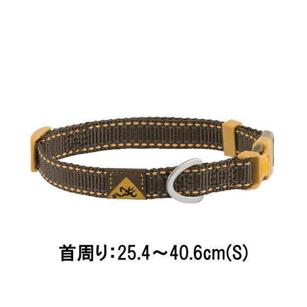 【ブローニング】【首輪】小型犬〜中型犬用首輪 Sサイズ 首周り 25.4-40.6cm ブラウン【BROWNING ペット用品】