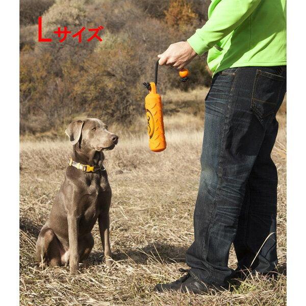 【ブローニング】【犬用おもちゃ】トレーニングダミー Lサイズ オレンジ 大型犬【BROWNING ペット用品】