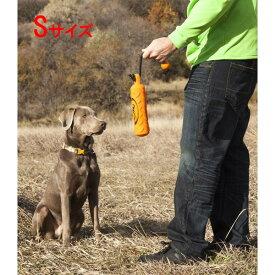 【ブローニング】【犬用おもちゃ】トレーニングダミー Sサイズ オレンジ 中型犬 大型犬【BROWNING ペット用品】