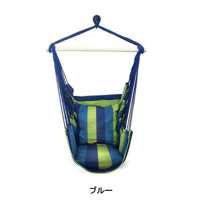 【SORBUS】ブルーハンギングロープハンモックチェアスイングシートクッション2個セット