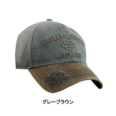 【米国輸入品】【Harley-Davidson(ハーレーダビッドソン)】メンズH-Dモーターサイクルロゴキャップグレー/ブラウン(BCC51639)【帽子ベースボールキャップ】