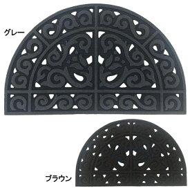 【玄関マット】半円型 デザイン 大型 ドアマット 約99×60.9cm グレー ブラウン 【滑り止め 屋外 エレガント】