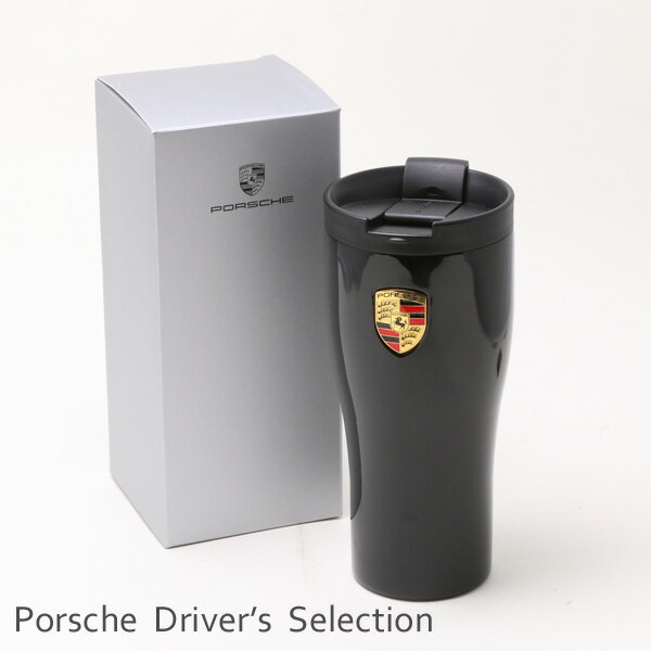 【タンブラー】Porsche(ポルシェ)純正 エンブレム付きブラックサーモマグ(ポルシェドライバーズセレクション)【自動車・カー用品】 【181SS15】