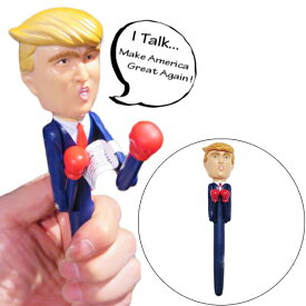 ボクシング トランプ トーキング ボールペン ■ ドナルド・トランプ Donald Trump アメリカ大統領 米国 ユーモア ジョーク 雑貨 文房具 文具