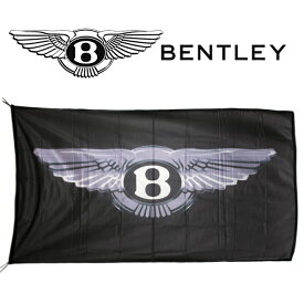 BENTLEY ベントレー ロゴ フラッグ ブラック 黒 カーフラッグ 82cm×148cm ■ 屋内・屋外用 UV加工BENTLEY FLAG ガレージ インテリア 旗 バナー 欧州車 スーパーカー