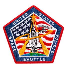 ワッペン スペースシャトルミッション 刺繍 パッチ NASA公認 8.8cm×9cm アップリケ ■ ワッペン ミリタリーパッチ アメリカン雑貨 小物 カスタム メンズ 子供 キッズ