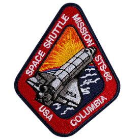 ワッペン スペースシャトルミッション 刺繍 パッチ NASA公認 9.2cm×7.2cm アップリケ ■ ワッペン ミリタリーパッチ アメリカン雑貨 小物 カスタム メンズ 子供 キッズ