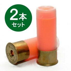 【スナップキャップ】12ゲージ ダミーカート オレンジ 2本セット 【St Action Pro 空撃用 ダミー弾 ハンティング用品 狩猟 実物用】