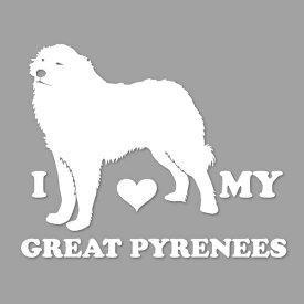 【ステッカー シール】I Love My Great PYRENEES グレートピレニーズ 大好き デカール 約8.5cm×17cm【ピレネー犬 雑貨 サイン カーステッカー】