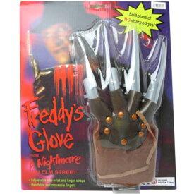 フレディ・クルーガー グローブ ■ freddy glove エルム街の悪夢 ホラー 雑貨 トイ おもちゃ コスプレ パーティー ハロウィン ハロウィーン