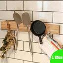 【ダルトン】【マグネット ツールホルダー】バンブー マグネティック ツール ホルダー 25cm【DULTON キッチン 包丁か…