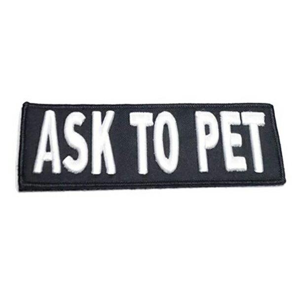 【ワッペン】ASK TO PET (ペットに聞いて) 3.5cm×10.5cm ブラック【パッチ 雑貨 小物 ペット用品 グッズ 動物 アニマル 犬 首輪】