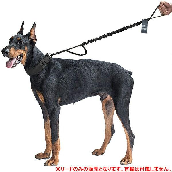 【ワン ティグリス】【犬用リード】ハンドル付き バンジー ドッグ リーシュ 85〜118cm ブラックグレー 【ONE TIGRIS ペット用品 訓練 中型犬 大型犬】