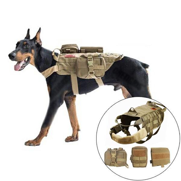 【ペット用品】タクティカル ドッグ MOLLE ベスト コントロール ハンドル ポーチ付き XLサイズ タン【犬用 トレーニング ミリタリー】
