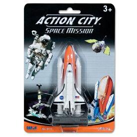 スペースシャトル & 発射台 ダイキャスト 模型 完成品【Space Shuttle NASA 宇宙 Discovery 雑貨 トイ】