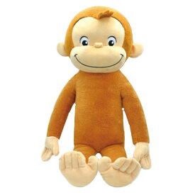【ぬいぐるみ】おさるのジョージ 高さ46cm 【Curious George キュリアス ジョージ インテリア おもちゃ 雑貨 キッズ モンキー サル】