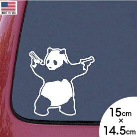 ステッカー Shooting Panda シューティング パンダ ピストル デカール ホワイト MADE IN USA ■ 銃 ミリタリー アニマル 動物
