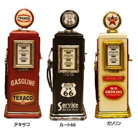 【マルチ キャビネット】ガスポンプ型 TEXCO ROUTE66 GASOLINE ビンテージ調 CD ラック 【インテリア 雑貨 収納 テキサコ アメ雑貨 アメリカン レッド】