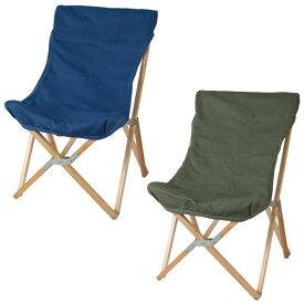【ダルトン】ウッデン ビーチチェアー【DULTON インテリア 野外 屋内 椅子】ネイビー オリーブ