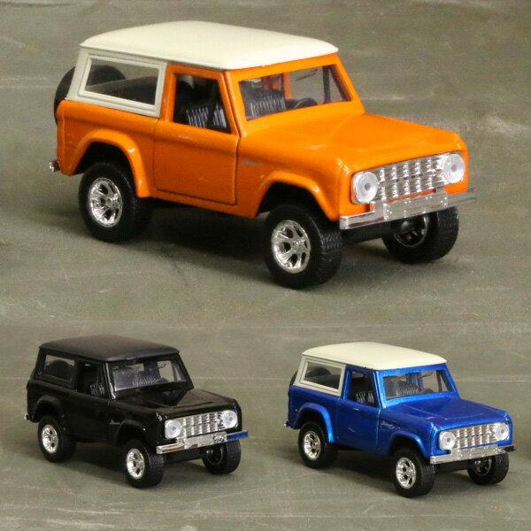【フォード】【ミニカー】ブロンコ 1973 1/32スケール ブラック ブルー オレンジ 【ford Bronco ダイキャスト プルバック式】