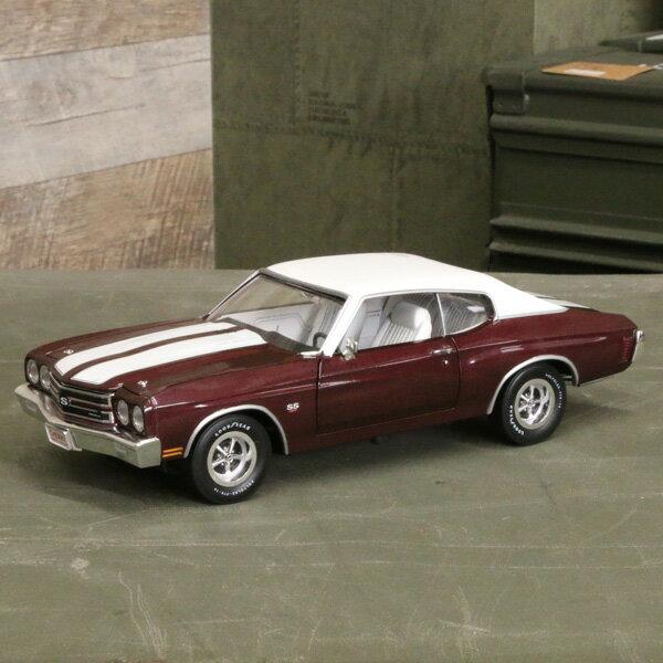【シボレー】【ミニカー】1970 シェベル SS 1/18スケール 【Chevrolet Chevy シェビー auto world オートワールド アメリカンマッスル】