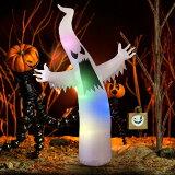 【ハロウィン】LED付きゴースト型エアブロー約1.8m【ディスプレイオバケ玄関キャラクターエアーバルーン】