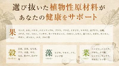 【公式】万田酵素ドリンクタイプ